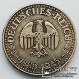 Рейх. Adolf Hitler 1889-1945 (копия), фото №3
