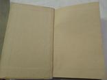 Санаторное лечения в условиях урала и сибири тираж 1500, фото №4
