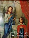 Икона Благовещенье Пресвятой Богородицы, фото №3