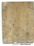 Икона купина неопалимая, фото №6