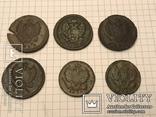 Монеты РИ, фото №2