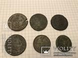 Монеты РИ, фото №3