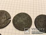 Монеты РИ, фото №8