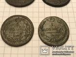 Монеты РИ, фото №9