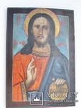 Икона Христа Спасителя, фото №2