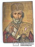 Св.Мыкола чудотворец, фото №2