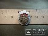 20С4 Знак ГТО Польша. Тяжелый металл, толстый винт, эмаль., фото №7