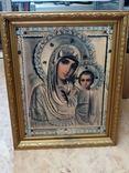 Икона Божья Матерь. Современная., фото №3