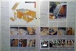 Журнал DIY Майстер Мастер, фото №6
