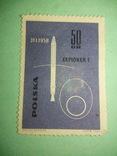Польская марка 5, фото №2