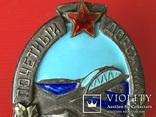 Почетный дорожник 1936 г.№1.246 серебро ,позолота,горячая эмаль. (Копия), фото №4