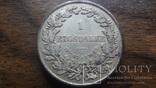 1  ригсдаллер 1855  Дания  серебро   (Лот.1.18)~, фото №2