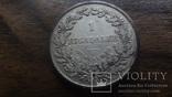1  ригсдаллер 1855  Дания  серебро   (Лот.1.18)~, фото №4
