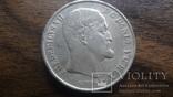 1  ригсдаллер 1855  Дания  серебро   (Лот.1.18)~, фото №5
