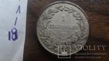 1  ригсдаллер 1855  Дания  серебро   (Лот.1.18)~, фото №9