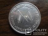 5 рупий 1964 Шарджа Кеннеди серебро    (Л.9.5)~, фото №2