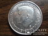 5 рупий 1964 Шарджа Кеннеди серебро    (Л.9.5)~, фото №4