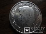 5 рупий 1964 Шарджа Кеннеди серебро    (Л.9.5)~, фото №5