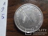 5 рупий 1964 Шарджа Кеннеди серебро    (Л.9.5)~, фото №7