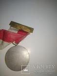 Медаль Польща, фото №3
