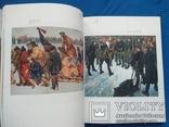 Соцреализм и реализм А.Морозов, фото №9