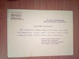 50-летию освобождения Днепропетровска посвящается, фото №2