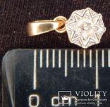 Кулон с бриллиантом 0,1 карат, золото 375 пробы, Италия, фото №3