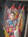 Пекинская опера персонаж, фото №2