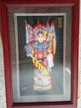 Пекинская опера персонаж, фото №5