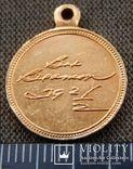 Кулон Боб Бимон, Олимпийские Игры, Атланта, США, 1996 г., фото №2