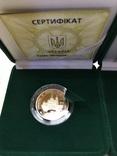 Балет , Шевченко , Киево-печерская лавра 3 монеты одним лотом 1,5 унции чистого золота, фото №3