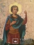 Икона Святой Воин, фото №3