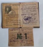 Удостоверение шофера + талон (Узбекистан), фото №2