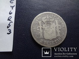 2 песеты 1882 Испания  серебро   (е.5.3)~, фото №6