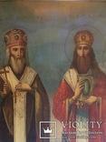 Икона Св. Кирилл и Св. Афанасий, фото №8