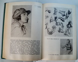 Изобразительное искусство и методика его преподавания в начальных классах, фото №8