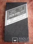Joseph Fenton & Sons Ltd Sheffield набор столовых ножней., фото №3