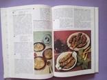 Кулинария Н. И Губа, Б. Г Лазарев, справочное пособие 1985 год, фото №5
