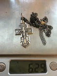 Крестик на цепочке, фото №9