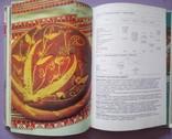 А. А Малявко Технология приготовления холодных блюд,. ., фото №4