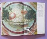 А. А Малявко Технология приготовления холодных блюд,. ., фото №2