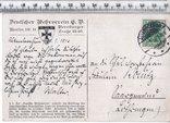 Первая мировая. Агитационная открытка. н. 1916 год.(3), фото №3