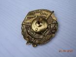 Солдату Красной Гвардии.копия., фото №3