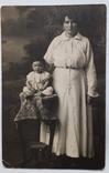 """Фотография """"Мать с ребенком"""" (9*14), фото №3"""