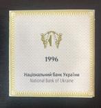 Тарас Шевченко золото 1996, фото №5