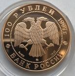 850 летие основания Москвы. Золото 1997 год, фото №8