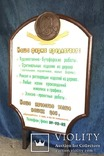 Рекламный стенд Викинг, фото №3
