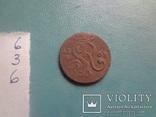 1 грош Польша 1768 (6.3.6)~, фото №2