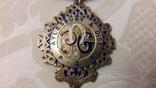 Орден масон серебро, фото №3