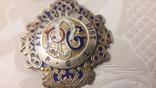 Орден масон серебро, фото №4